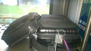 Koffer und Notebooktasche sind gepackt. Mura ist auf dem Weg zur Weltherrschaft!